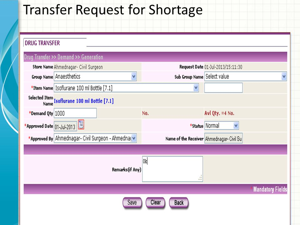Transfer Request for Shortage