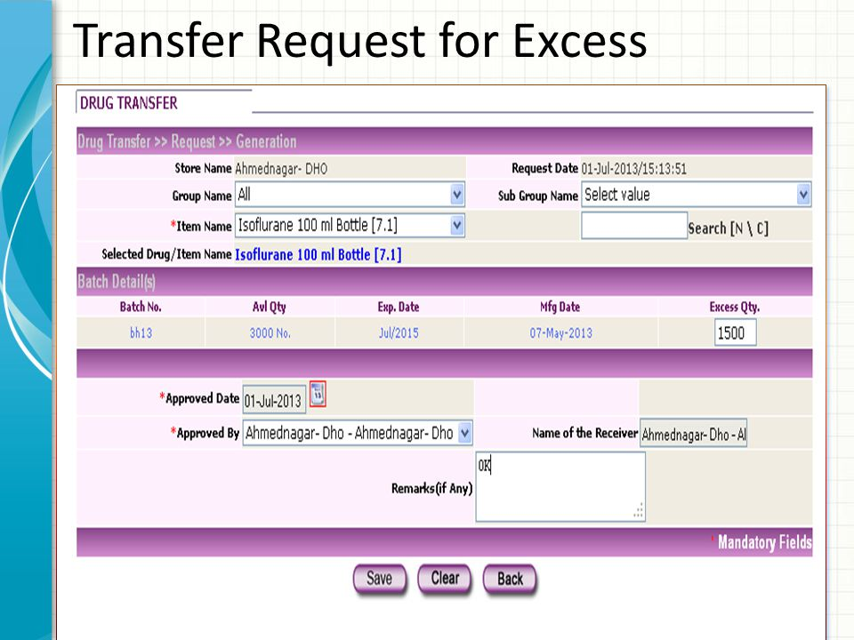 Transfer Request for Excess
