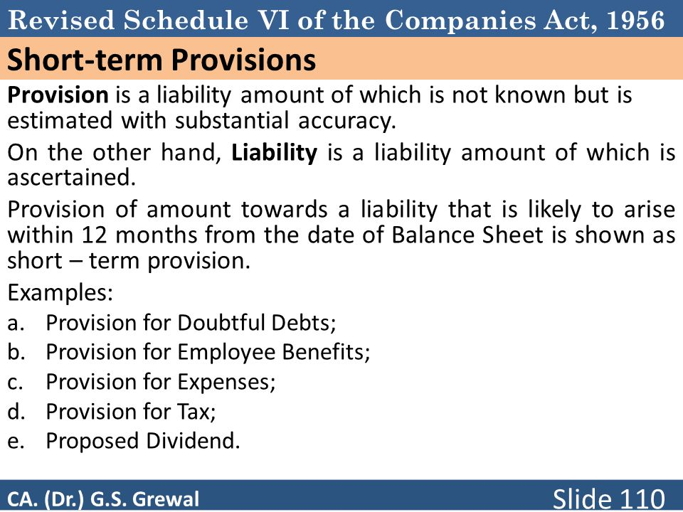 Short-term Provisions