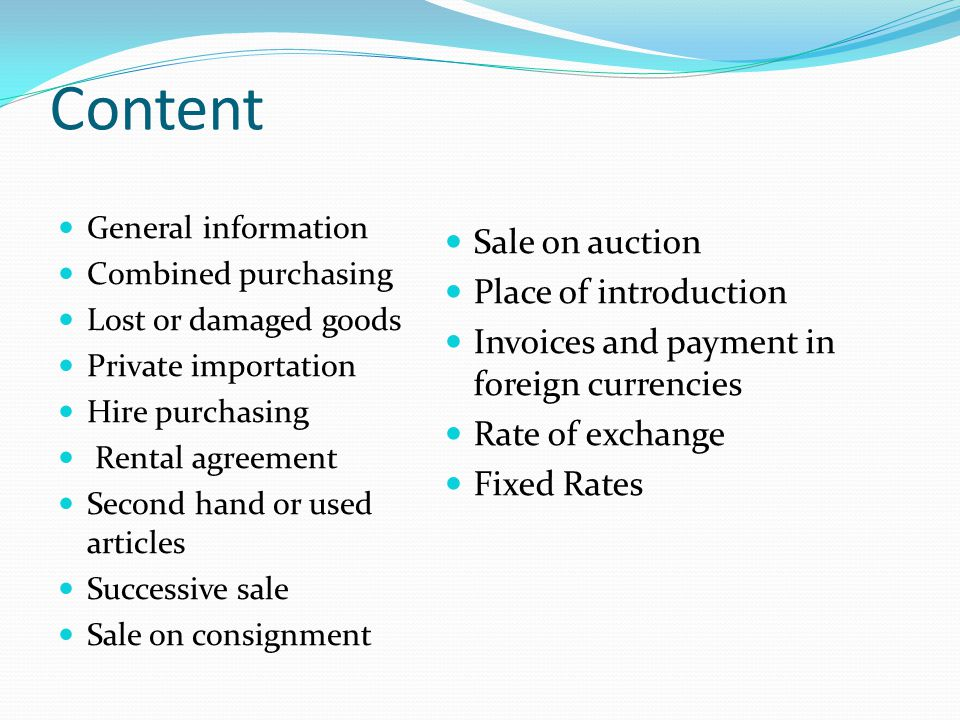 Content Sale on auction Place of introduction