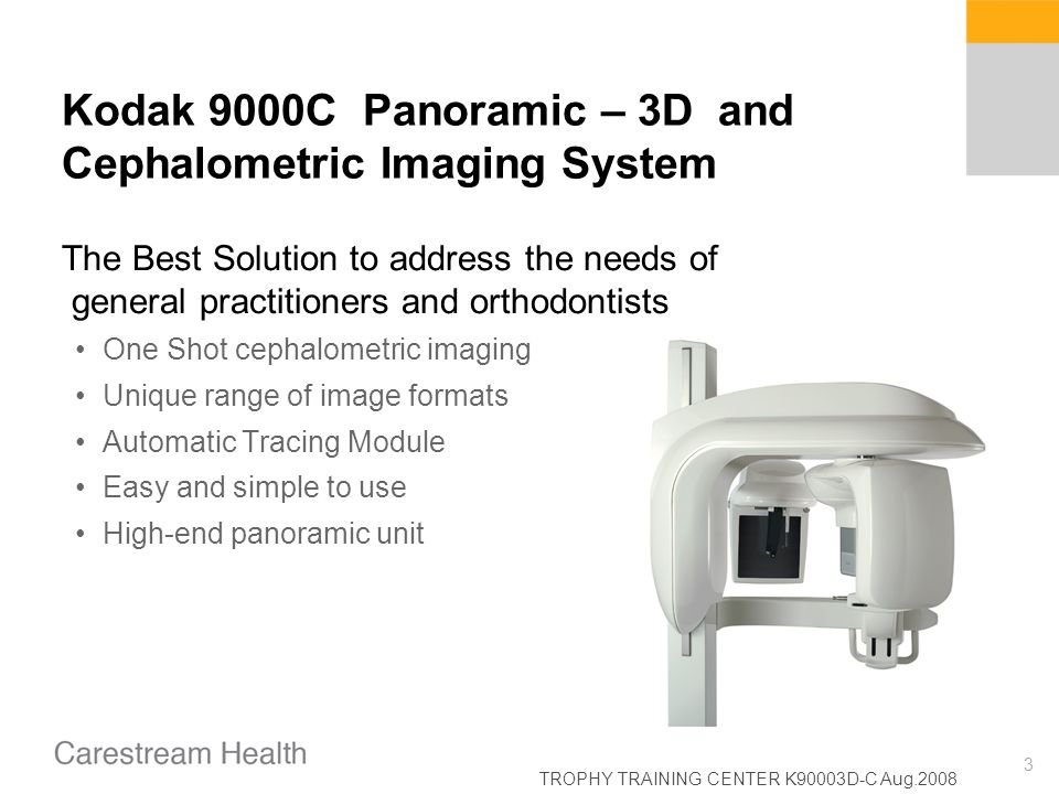 Kodak 9000C Panoramic – 3D and Cephalometric Imaging System