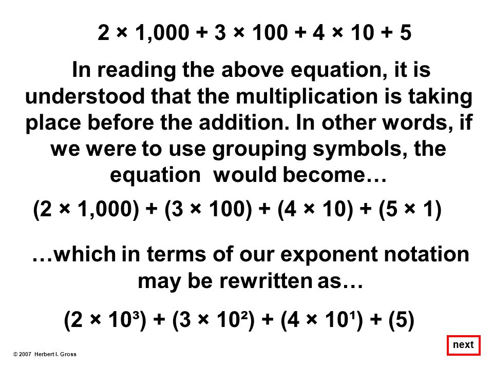 …which in terms of our exponent notation may be rewritten as…