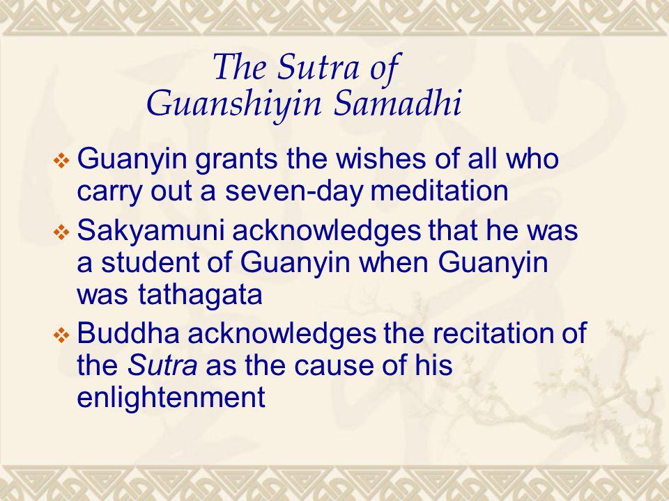 The Sutra of Guanshiyin Samadhi