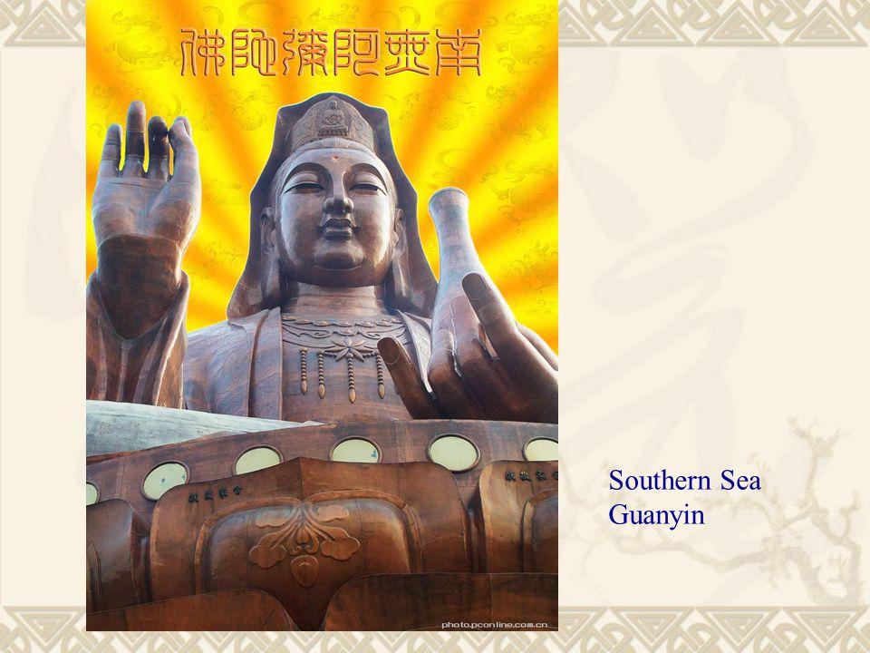 Southern Sea Guanyin