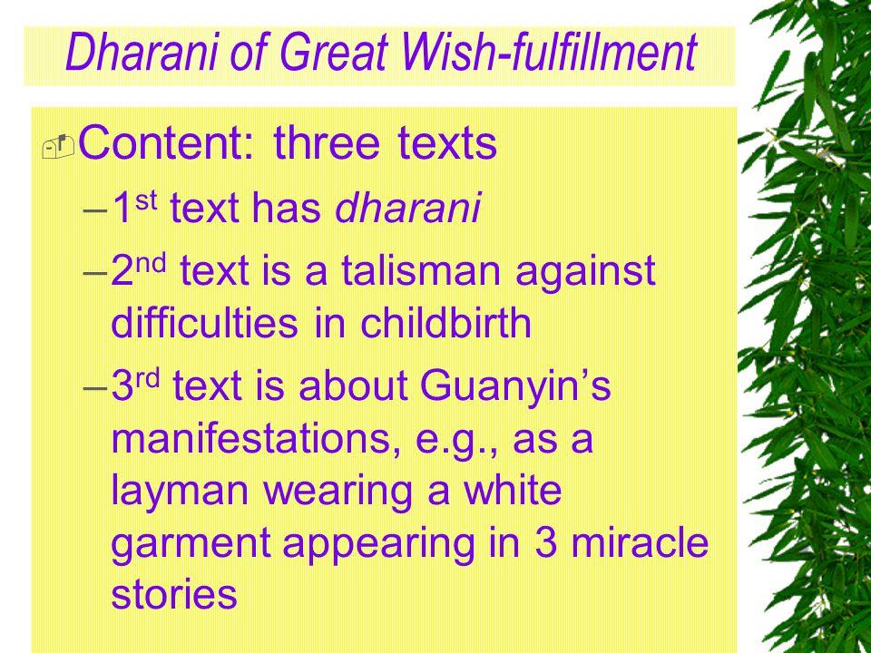 Dharani of Great Wish-fulfillment