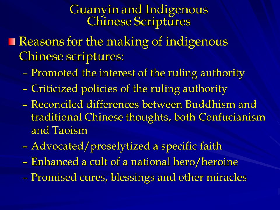 Guanyin and Indigenous Chinese Scriptures