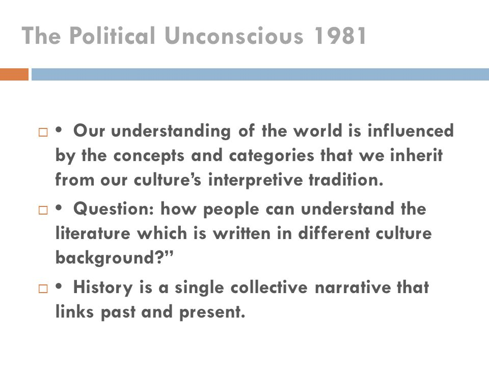 The Political Unconscious 1981