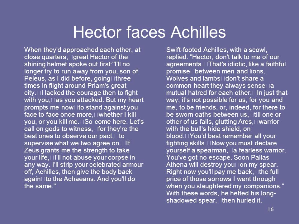 Hector faces Achilles