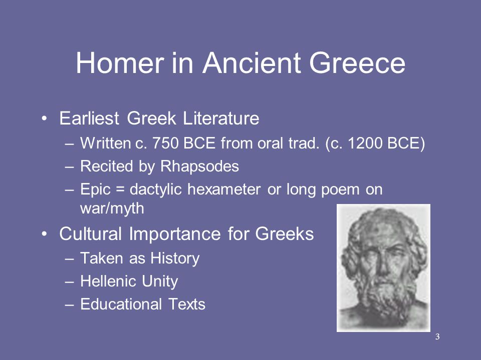 Homer in Ancient Greece