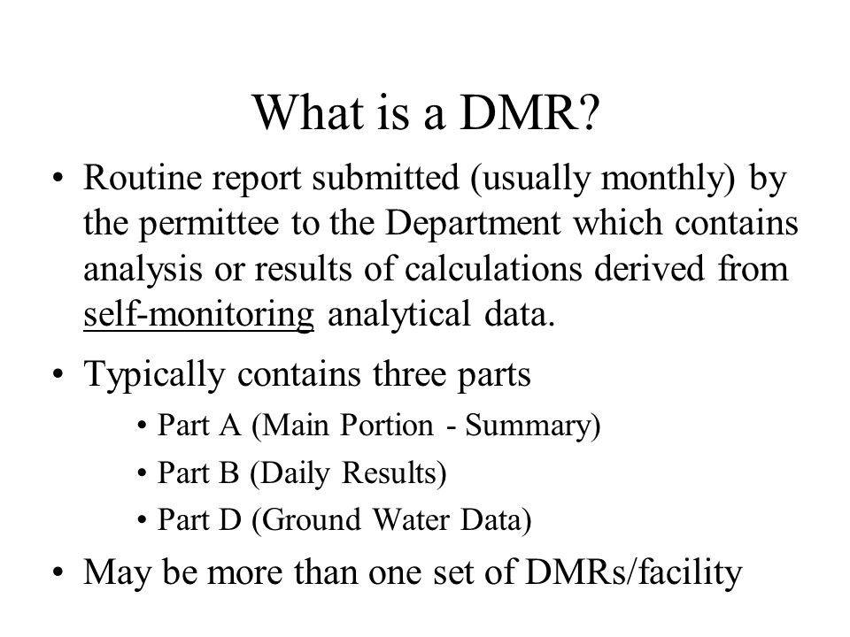 What is a DMR