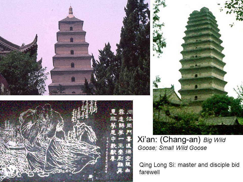 Xi'an: (Chang-an) Big Wild Goose; Small Wild Goose