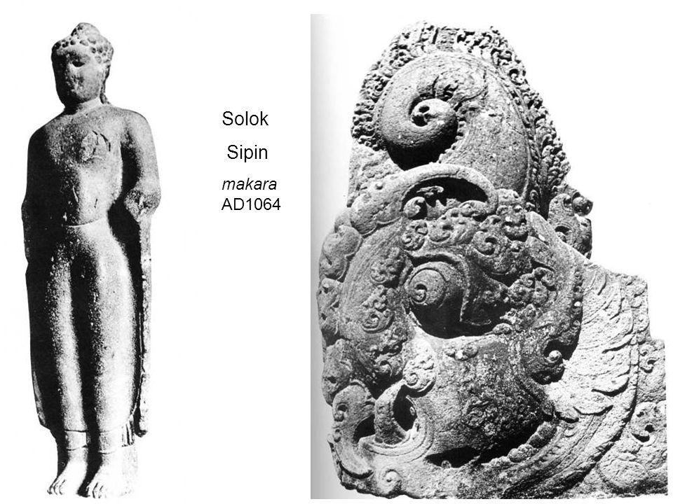 Solok Sipin makara AD1064