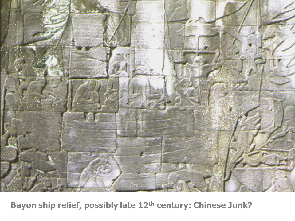 Bayon ship relief, possibly late 12th century: Chinese Junk