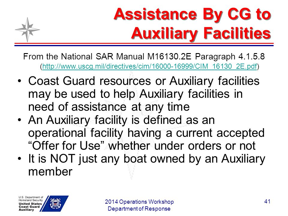 Assistance By CG to Auxiliary Facilities