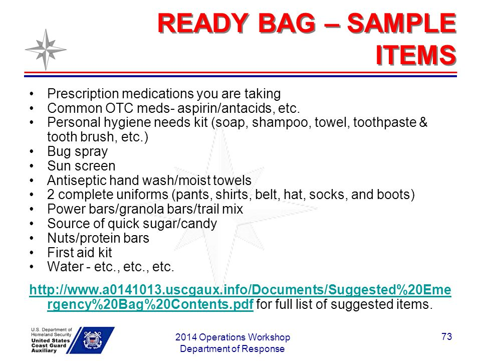 READY BAG – SAMPLE ITEMS