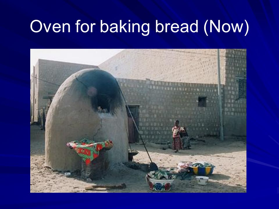 Oven for baking bread (Now)