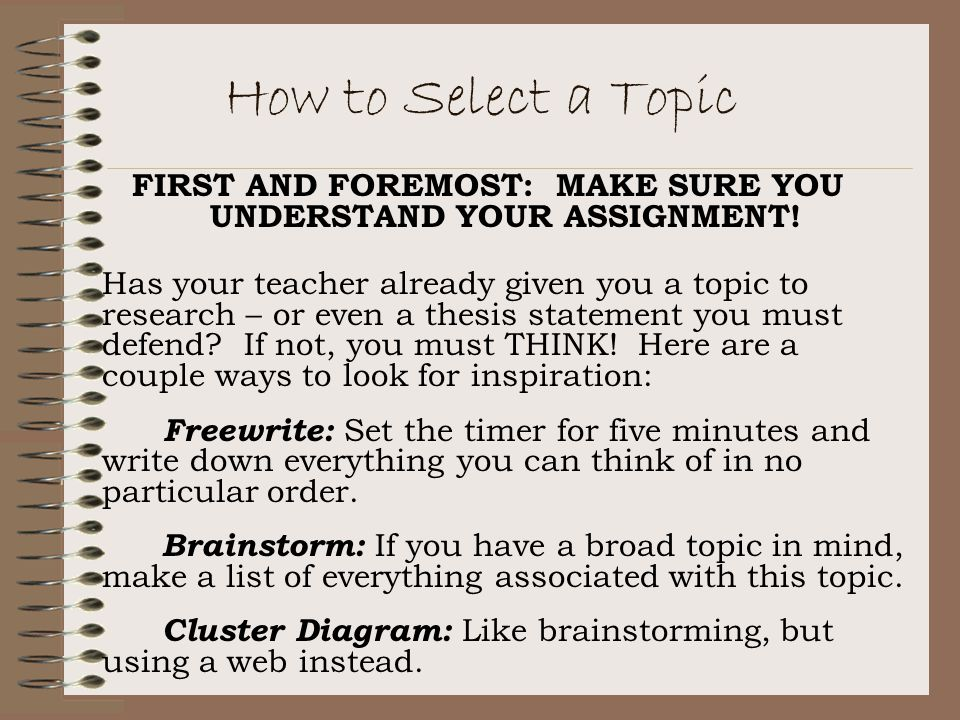 FIRST AND FOREMOST: MAKE SURE YOU UNDERSTAND YOUR ASSIGNMENT!