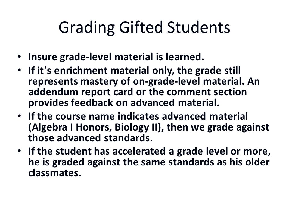 Grading Gifted Students