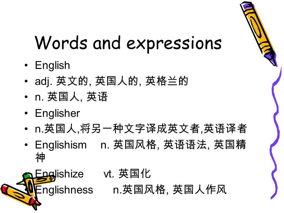 Words and expressions English adj. 英文的, 英国人的, 英格兰的 n. 英国人, 英语