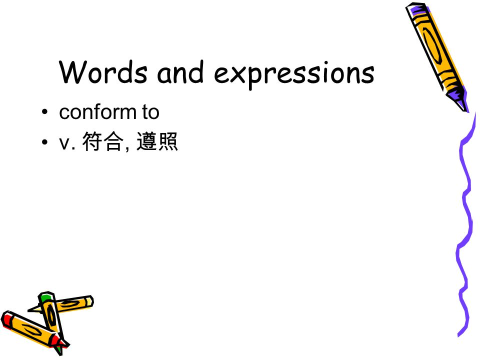 Words and expressions conform to v. 符合, 遵照