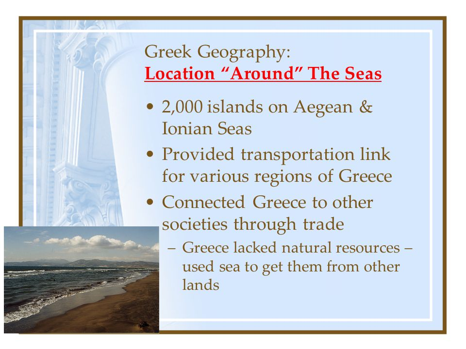 Greek Geography: Location Around The Seas