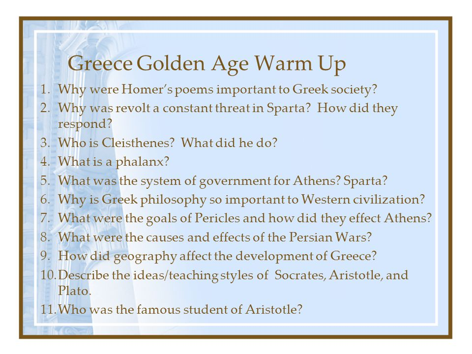 Greece Golden Age Warm Up