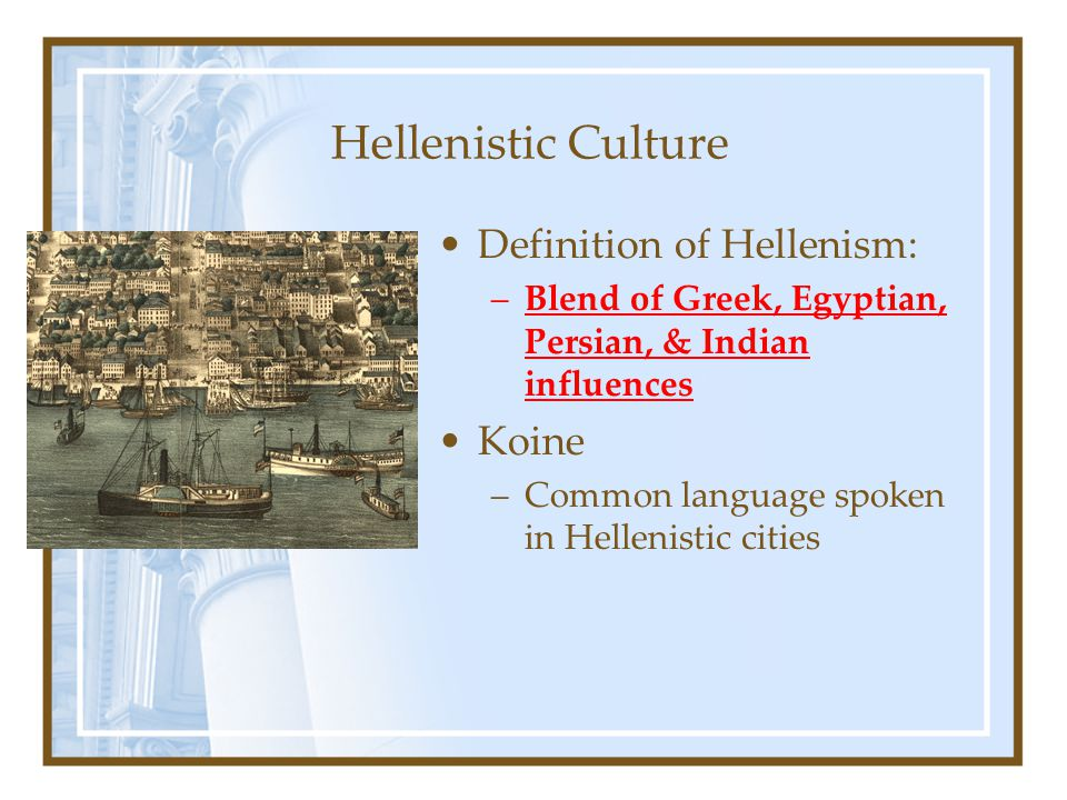 Hellenistic Culture Definition of Hellenism: Koine