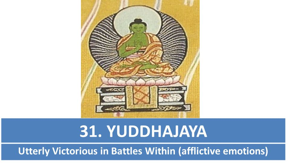 Utterly Victorious in Battles Within (afflictive emotions)