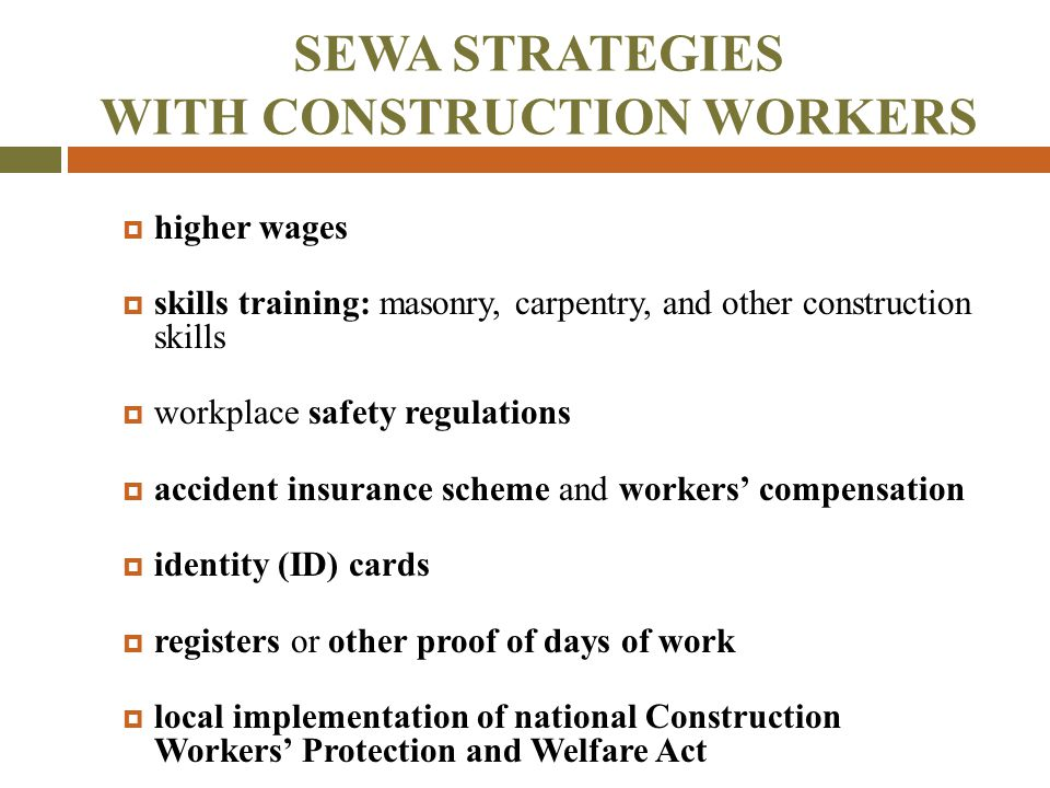 SEWA STRATEGIES WITH CONSTRUCTION WORKERS