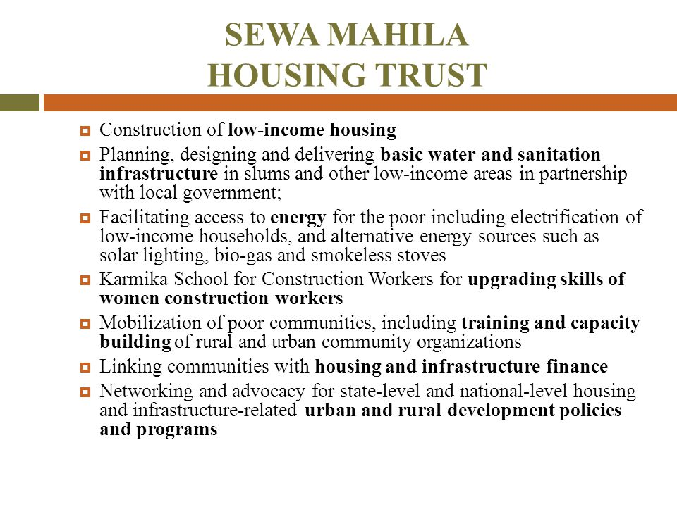 SEWA MAHILA HOUSING TRUST
