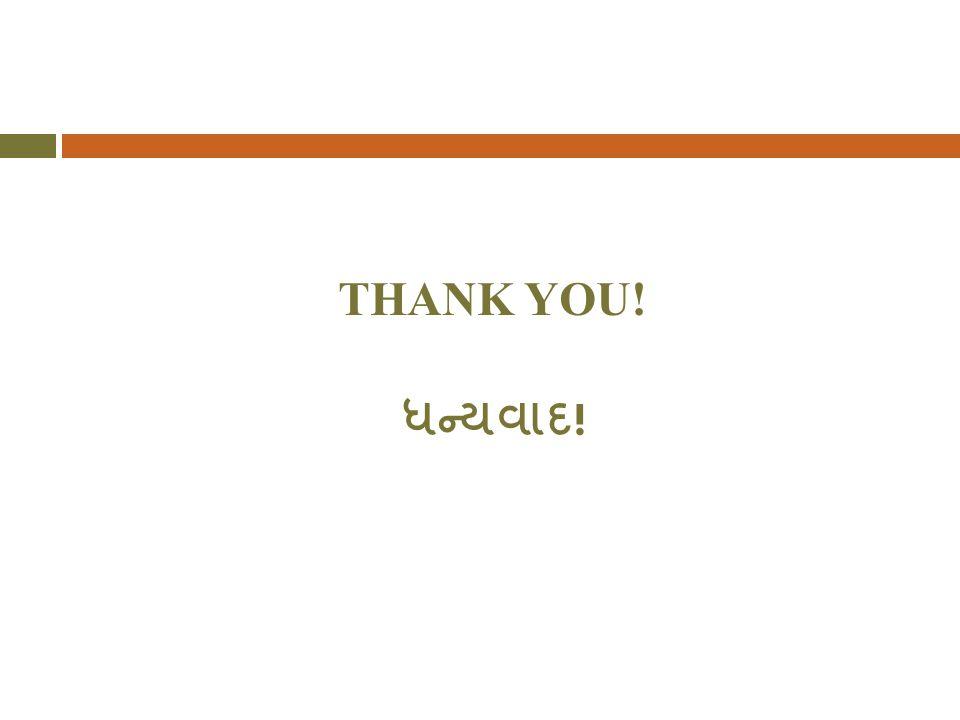 THANK YOU! ધન્યવાદ!