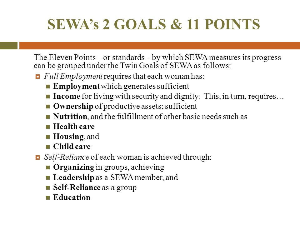 SEWA's 2 GOALS & 11 POINTS