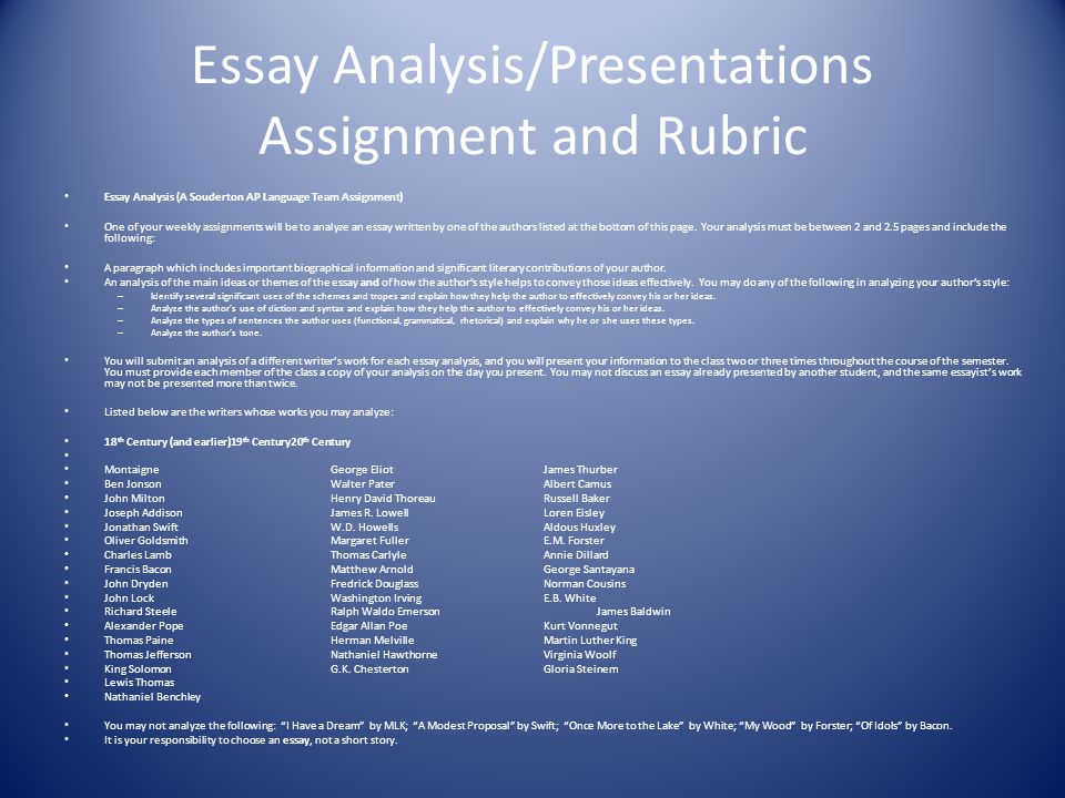 essay analyzes