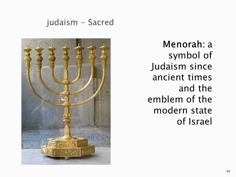 judaism - Sacred Menorah: a symbol of Judaism since ancient times and the emblem of the modern state of Israel.