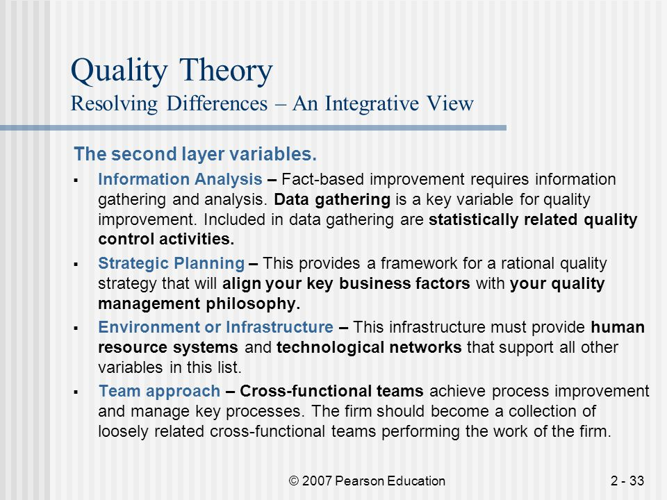 Quality Theory Resolving Differences – An Integrative View