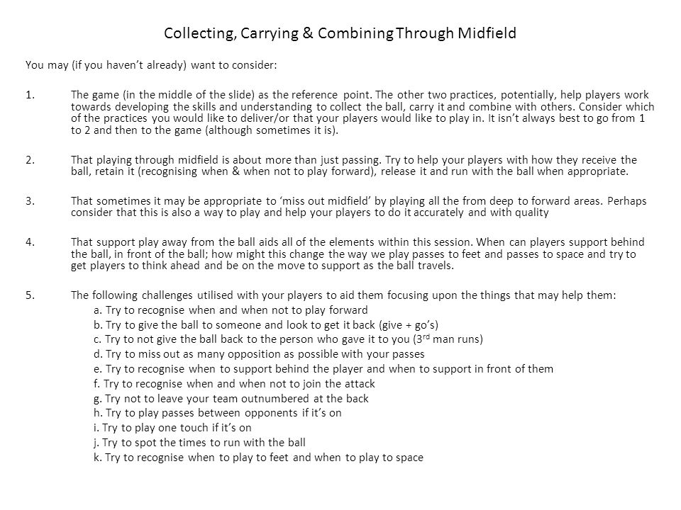 Collecting, Carrying & Combining Through Midfield