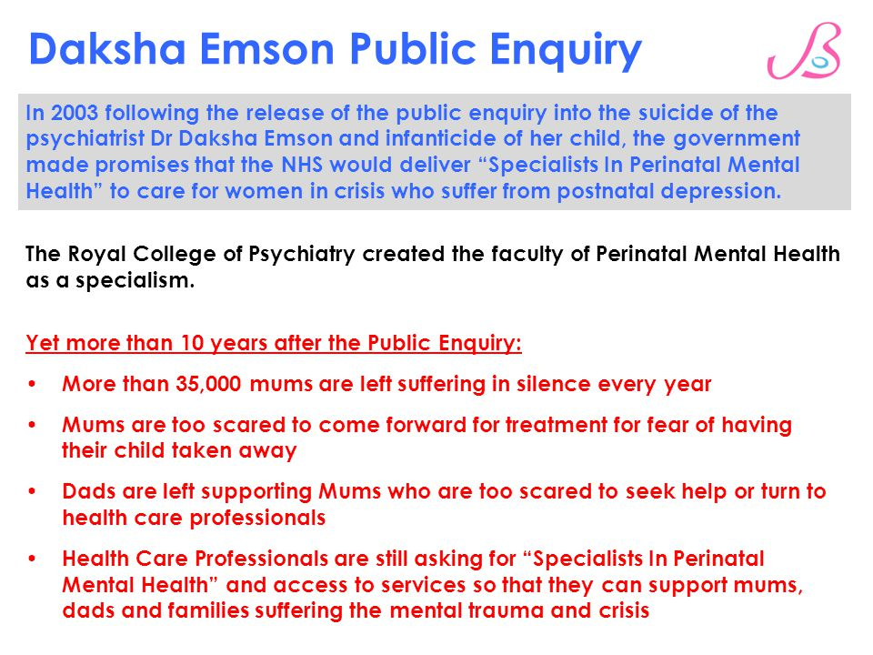 Daksha Emson Public Enquiry