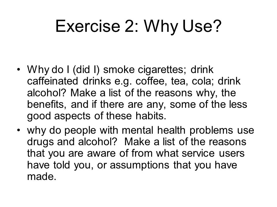 Exercise 2: Why Use
