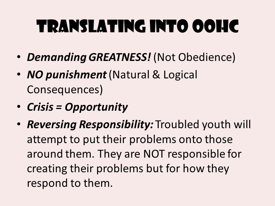 Translating into oohc Demanding GREATNESS! (Not Obedience)