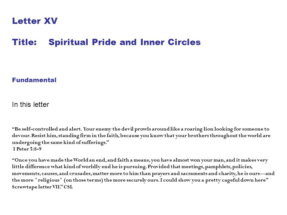 Title: Spiritual Pride and Inner Circles