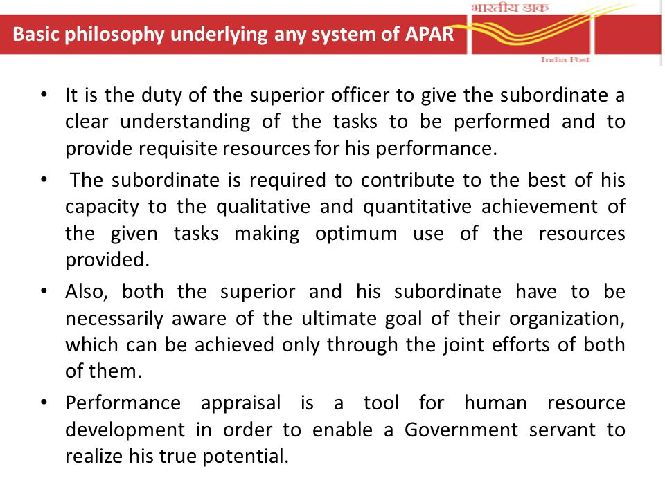 Basic philosophy underlying any system of APAR