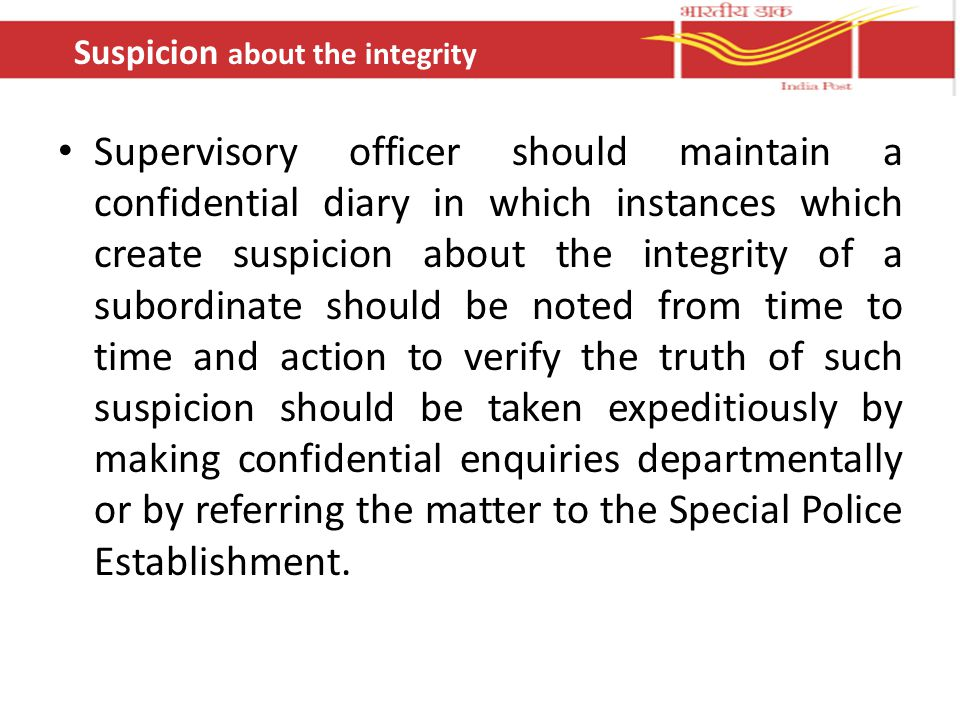 Suspicion about the integrity