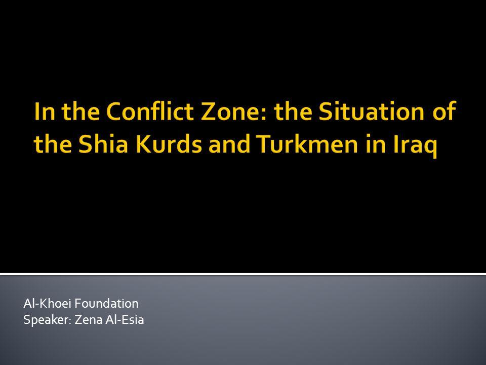 Al-Khoei Foundation Speaker: Zena Al-Esia
