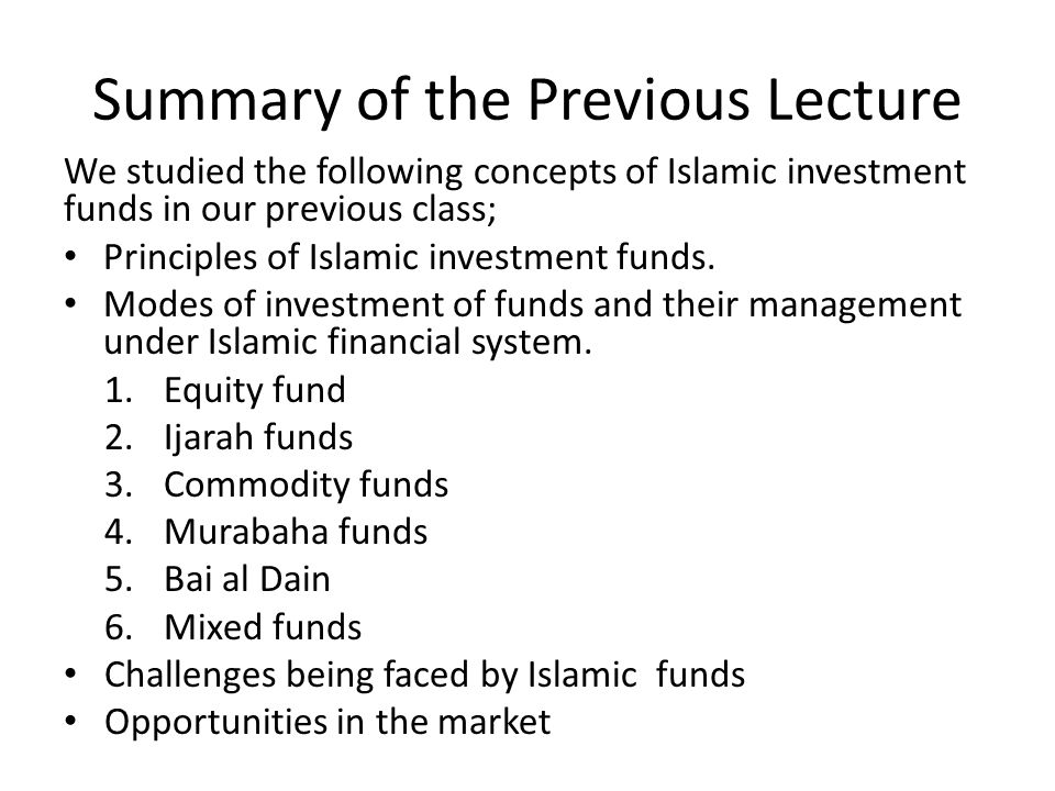 Summary of the Previous Lecture