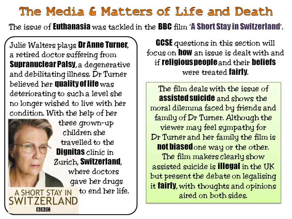 The Media & Matters of Life and Death