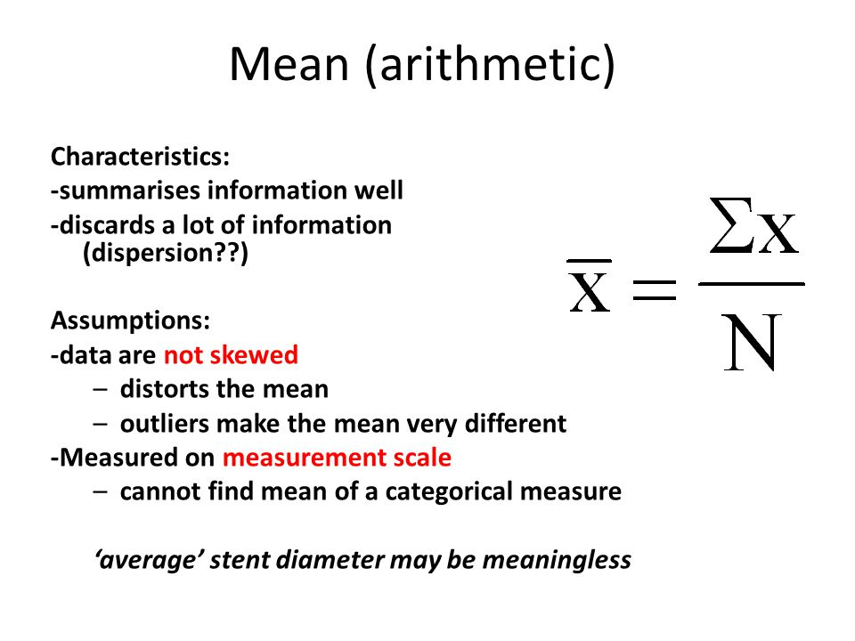 Mean (arithmetic) Characteristics: -summarises information well
