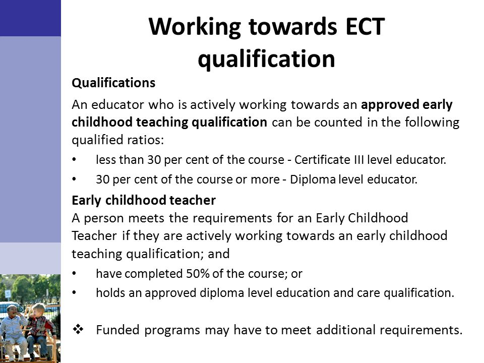 Working towards ECT qualification