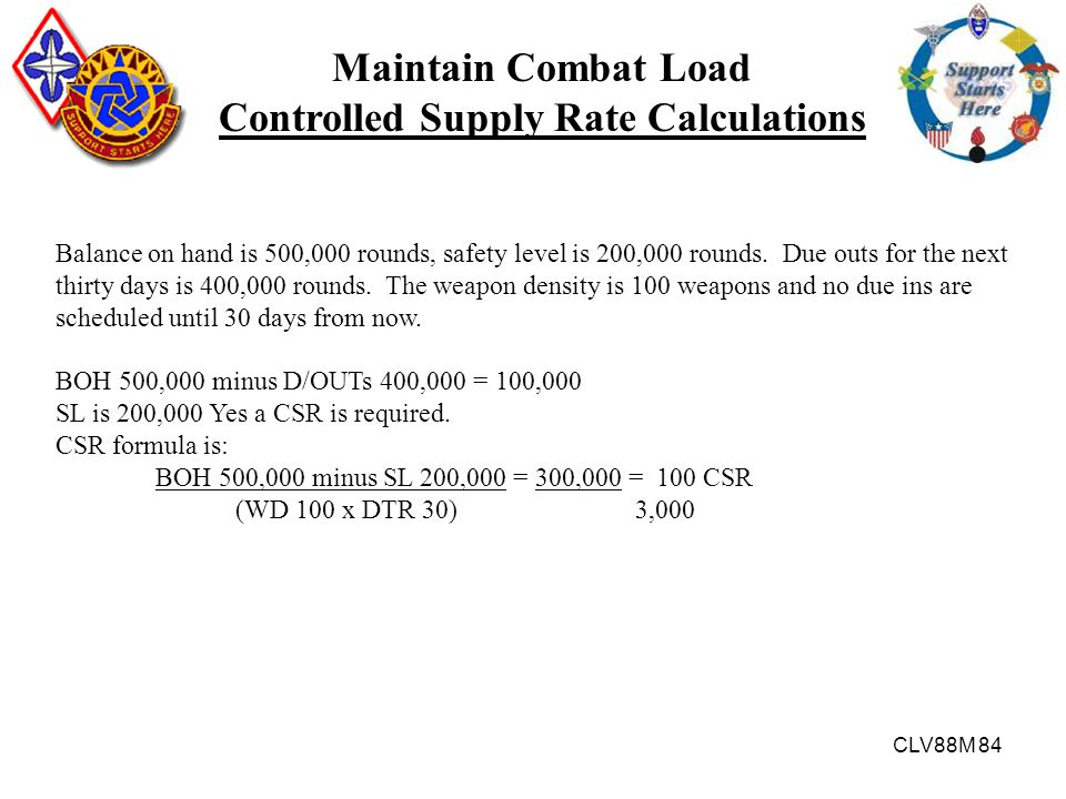 Controlled Supply Rate Calculations