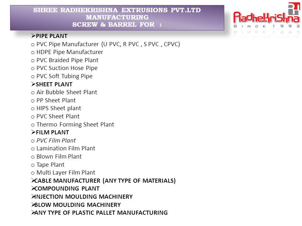 SHREE RADHEKRISHNA EXTRUSIONS PVT.LTD MANUFACTURING