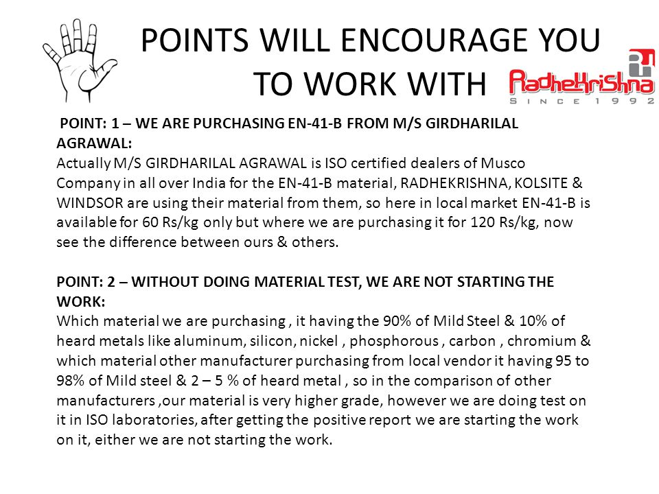 POINTS WILL ENCOURAGE YOU TO WORK WITH